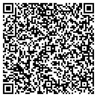 QR-код с контактной информацией организации ДАН-ЦЕНТР ТОО