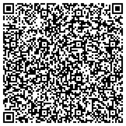 QR-код с контактной информацией организации ООО ТУРИСТИЧЕСКОЕ АГЕНТСТВО XXI ВЕК СТРАХОВОЙ МАГАЗИН