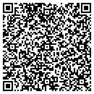 QR-код с контактной информацией организации ДАО-Г.АСТАНА,