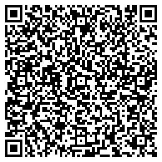 QR-код с контактной информацией организации ID-INSURANSE