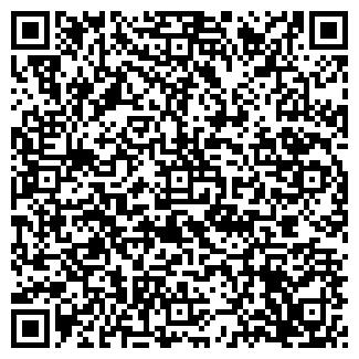 QR-код с контактной информацией организации ДЕКОРО ТОО
