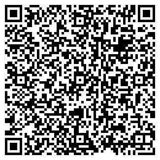 QR-код с контактной информацией организации ООО СТЕФ-АНТ