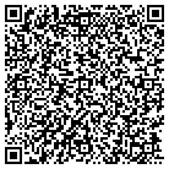 QR-код с контактной информацией организации АНТАЛ, ООО