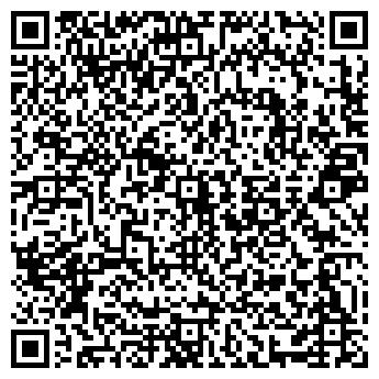 QR-код с контактной информацией организации ПРОМИНВЕСТ, ЗАО