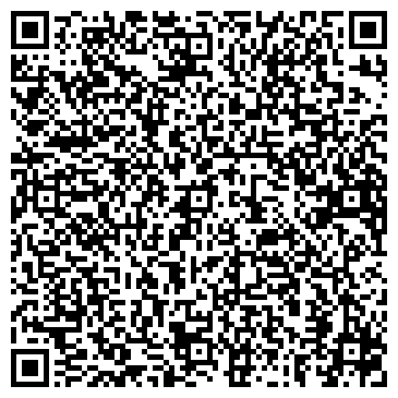 QR-код с контактной информацией организации АДЛЕР ТЕХНО ТРЕЙД СПБ, ООО
