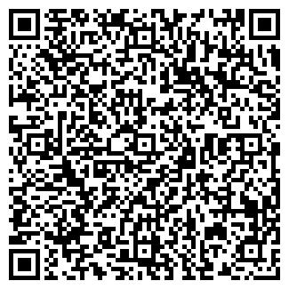 QR-код с контактной информацией организации ЗАО АПЕКС