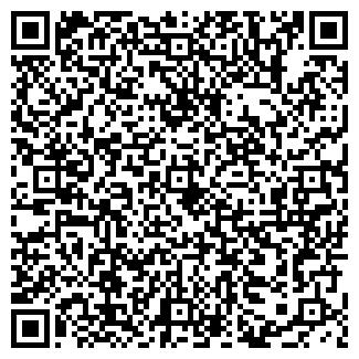 QR-код с контактной информацией организации ДЕЛЬТА-2 ТОО