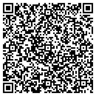 QR-код с контактной информацией организации АПКОМ
