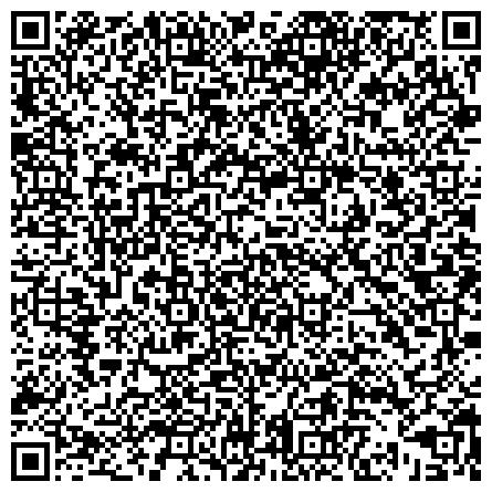 QR-код с контактной информацией организации ЖЕНСКАЯ КОНСУЛЬТАЦИЯ № 6