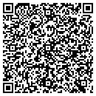 QR-код с контактной информацией организации ТРАФФИК+