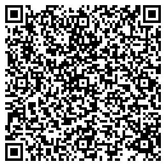 QR-код с контактной информацией организации САБАНТУЙ