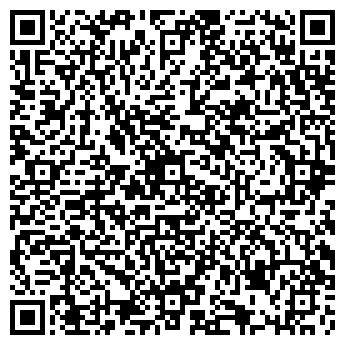 QR-код с контактной информацией организации ДИСКАВЕРИ КОМПАНИЯ ТОО