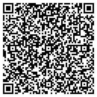 QR-код с контактной информацией организации ДСП ЦЕНТР ТОО