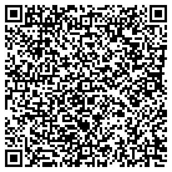 QR-код с контактной информацией организации АНШЛАГ, ООО