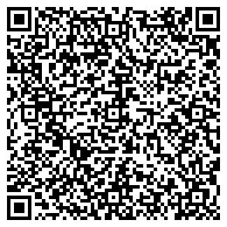 QR-код с контактной информацией организации АР.ЭН.БИ., ООО