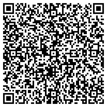 QR-код с контактной информацией организации ГМГ ХОЛДИНГ, ООО