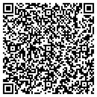 QR-код с контактной информацией организации КАПКАН, ООО