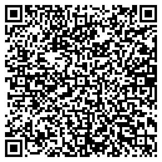 QR-код с контактной информацией организации ОВАЦИЯ
