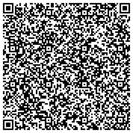 QR-код с контактной информацией организации ФГКУ «Центральный архив Министерства обороны Российской Федерации»