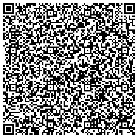 QR-код с контактной информацией организации Ассоциация предприятий похоронной отрасли Санкт-Петербурга и Северо-Западного региона