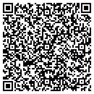 QR-код с контактной информацией организации АПЕЛЬСИН+, ООО