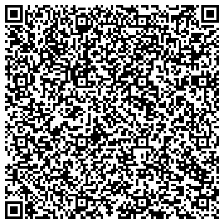 QR-код с контактной информацией организации ГУ ЦЕНТРАЛЬНЫЙ ГОСАРХИВ ИСТОРИКО-ПОЛИТИЧЕСКИХ ДОКУМЕНТОВ