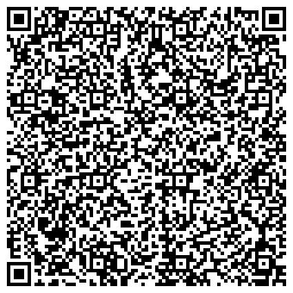 QR-код с контактной информацией организации САНКТ-ПЕТЕРБУРГСКАЯ АКАДЕМИЧЕСКАЯ ФИЛАРМОНИЯ ИМ. Д. Д. ШОСТАКОВИЧА МАЛЫЙ ЗАЛ ИМ. М. И. ГЛИНКИ
