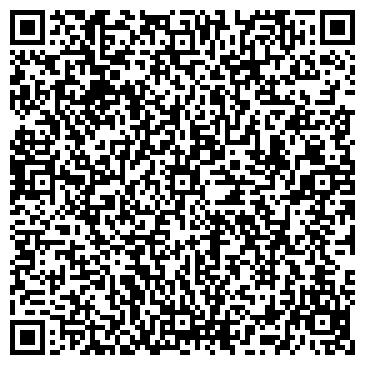 QR-код с контактной информацией организации ОКТЯБРЬСКИЙ БОЛЬШОЙ КОНЦЕРТНЫЙ ЗАЛ