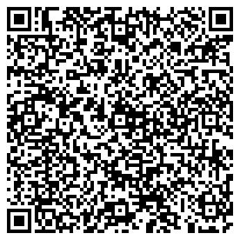 QR-код с контактной информацией организации Русский климат