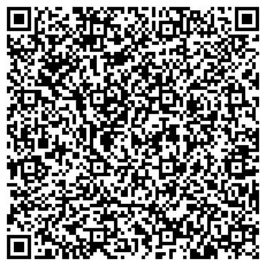 QR-код с контактной информацией организации БАРЫНЯ ГОСУДАРСТВЕННЫЙ ХОРЕОГРАФИЧЕСКИЙ АНСАМБЛЬ