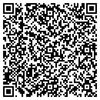 QR-код с контактной информацией организации ЕДИНСТВО ТОО