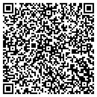 QR-код с контактной информацией организации SFORZANDO