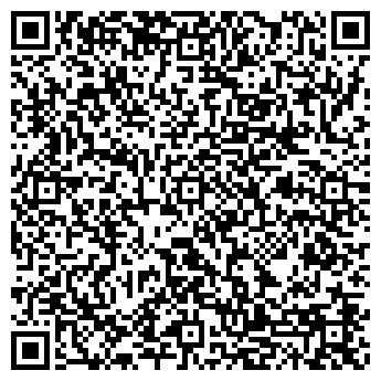 QR-код с контактной информацией организации ЕЛОРДА ГОСУДАРСТВЕННОЕ ИЗДАТЕЛЬСТВО