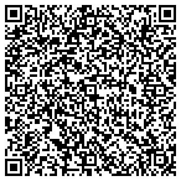 QR-код с контактной информацией организации АНТУРАЖ-АРТ, ООО