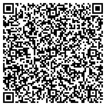 """QR-код с контактной информацией организации """"Артерия"""""""