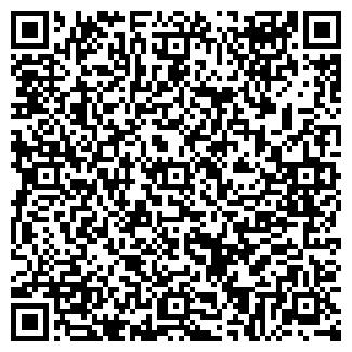 QR-код с контактной информацией организации ЛАКИР, ООО