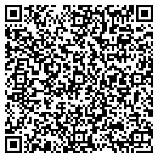 QR-код с контактной информацией организации ПЕТРОАРТ