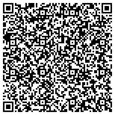 QR-код с контактной информацией организации ХУДОЖЕСТВЕННАЯ МАСТЕРСКАЯ ПОТЕХИНА Г. А.