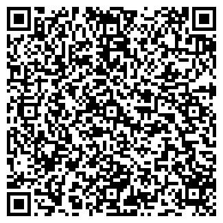 QR-код с контактной информацией организации ВЕРЕНИЦА