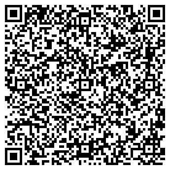 QR-код с контактной информацией организации ВОЗНАР-ЛИК, ООО