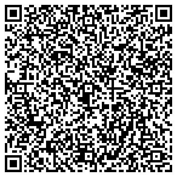 QR-код с контактной информацией организации № 14 ДЕТСКИЙ САД КОМИТЕТА ПО КУЛЬТУРЕ