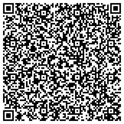 QR-код с контактной информацией организации № 16 ДЕТСКИЙ САД КОМПЕНСИРУЮЩЕГО ВИДА ДЛЯ ДЕТЕЙ С НАРУШЕНИЕМ ЗРЕНИЯ
