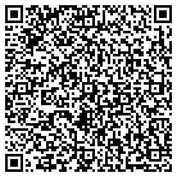 QR-код с контактной информацией организации № 17 ДЕТСКИЙ САД