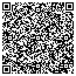 QR-код с контактной информацией организации ЖАНАРА-А