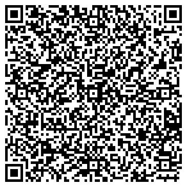 QR-код с контактной информацией организации № 24 ДЕТСКИЙ САД КОМПЕНСИРУЮЩЕГО ВИДА (ФИЛИАЛ)