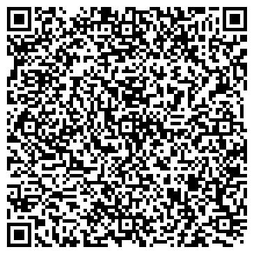 QR-код с контактной информацией организации № 32 ДЕТСКИЙ САД КОМПЕНСИРУЮЩЕГО ВИДА