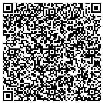 QR-код с контактной информацией организации № 39 ДЕТСКИЙ САД КОМПЕНСИРУЮЩЕГО ВИДА
