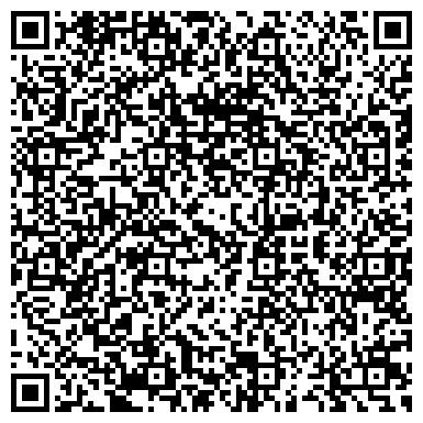 QR-код с контактной информацией организации № 41 ДЕТСКИЙ САД ЦЕНТР ИНТЕГРАТИВНОГО ВОСПИТАНИЯ