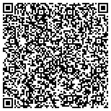 QR-код с контактной информацией организации № 43 ДЕТСКИЙ САД КОМПЕНСИРУЮЩЕГО ВИДА ДЛЯ ДЕТЕЙ С НАРУШЕНИЕМ РЕЧИ