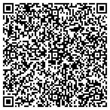 QR-код с контактной информацией организации № 45 ДЕТСКИЙ САД КОМПЕНСИРУЮЩЕГО ВИДА